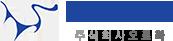 (주)오로라 -ANSUL R-102,주방화재,축광,